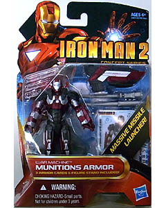 HASBRO 映画版 IRON MAN 2 3.75インチ CONCEPT SERIES WAR MACHINE MUNITIONS ARMOR