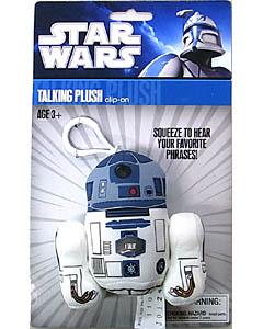 UNDERGROUND TOYS STAR WARS TALKING PLUSH CLIP-ON R2-D2