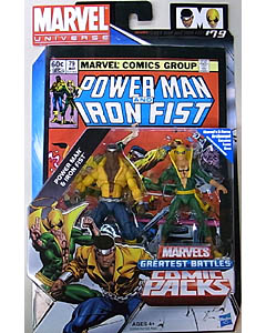HASBRO MARVEL UNIVERSE COMIC PACKS POWER MAN AND IRON FIST POWER MAN AND IRON FIST