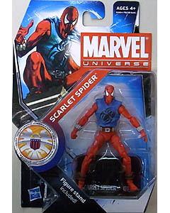 HASBRO MARVEL UNIVERSE SERIES 3 #014 SCARLET SPIDER [立ちポーズ]