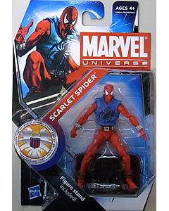 HASBRO MARVEL UNIVERSE SERIES 3 #014 SCARLET SPIDER [立ちポーズ]