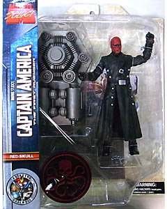 DIAMOND SELECT MARVEL SELECT 映画版 CAPTAIN AMERICA: THE FIRST AVENGER RED SKULL