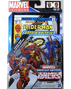 HASBRO MARVEL UNIVERSE COMIC PACKS MARVEL TEAM-UP SPIDER-MAN & CAPTAIN BRITAIN