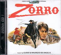 ZORRO アラン・ドロンのゾロ
