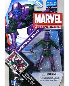 HASBRO MARVEL UNIVERSE SERIES 4 #015 MARVEL'S KANG 台紙傷み特価