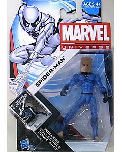 HASBRO MARVEL UNIVERSE SERIES 4 #014 VARIANT FUTURE FOUNDATION SPIDER-MAN