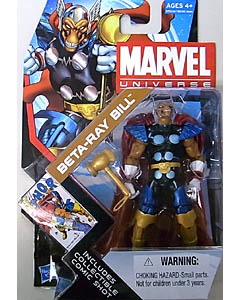 HASBRO MARVEL UNIVERSE SERIES 4 #011 BETA-RAY BILL