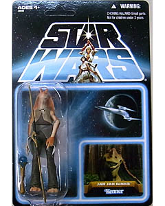 HASBRO STAR WARS 2012 THE VINTAGE COLLECTION JAR JAR BINKS [BLUE CARD EP101]