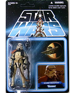 HASBRO STAR WARS 2012 THE VINTAGE COLLECTION SANDTROOPER [BLUE CARD EP404]