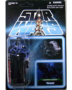 HASBRO STAR WARS 2012 THE VINTAGE COLLECTION DARTH VADER [BLUE CARD EP606]