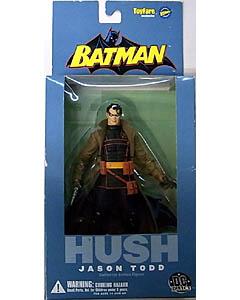 2004年トイフェア限定 DC DIRECT BATMAN HUSH JASON TODD パッケージ傷み特価