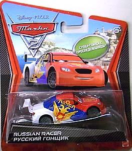 MATTEL CARS2 シングル SUPER CHASE RUSSIAN RACER