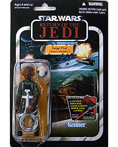 HASBRO STAR WARS 2012 THE VINTAGE COLLECTION REBEL PILOT (MON CALAMARI) [RETURN OF THE JEDI] 台紙傷み特価