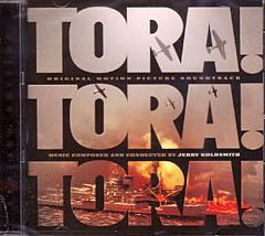TORA! TORA! TORA! トラ・トラ・トラ!