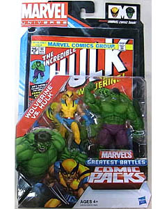 HASBRO MARVEL UNIVERSE COMIC PACKS THE INCREDIBLE HULK WOLVERINE VS. HULK
