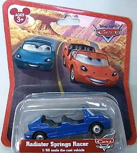 CARS USAディズニーテーマパーク限定 CARS LAND RADIATOR SPRINGS RACER [BLUE]