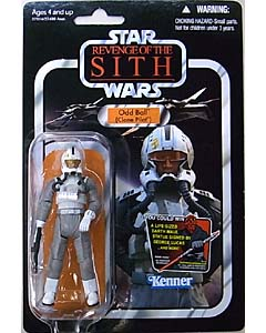 HASBRO STAR WARS 2012 THE VINTAGE COLLECTION ODD BALL (CLONE PILOT) [REVENGE OF THE SITH]