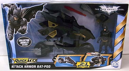 MATTEL 映画版 THE DARK KNIGHT RISES QUICKTEK ATTACK ARMOR BAT-POD