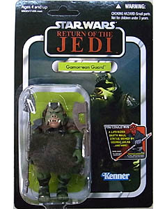 HASBRO STAR WARS 2012 THE VINTAGE COLLECTION GAMORREAN GUARD [RETURN OF THE JEDI]