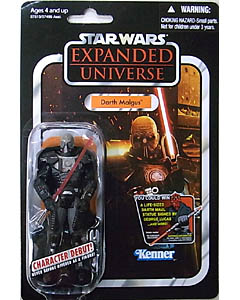 HASBRO STAR WARS 2012 THE VINTAGE COLLECTION DARTH MALGUS [EXPANDED UNIVERSE]