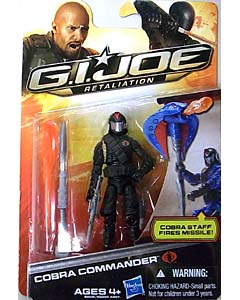 HASBRO 映画版 G.I. JOE: RETALIATION シングル COBRA COMMANDER [BLACK]