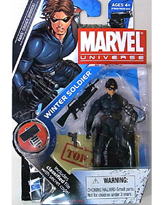 HASBRO MARVEL UNIVERSE SERIES 2 #022 VARIANT WINTER SOLDIER 台紙傷み特価