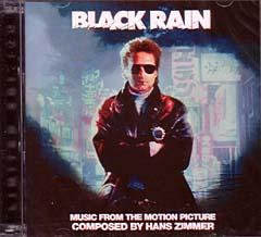BLACK RAIN ブレック・レイン