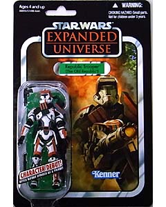 HASBRO STAR WARS 2012 THE VINTAGE COLLECTION REPUBLIC TROOPER (THE OLD REPUBLIC) [EXPANDED UNIVERSE]