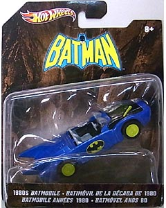 MATTEL HOT WHEELS BATMAN 1/50スケール BATMOBILE 2012 1980S SUPER FRIENDS BATMOBILE