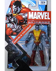HASBRO MARVEL UNIVERSE SERIES 5 #024 MARVEL'S COLOSSUS [国内版]