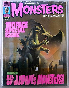 FAMOUS MONSTERS OF FILMLAND #114 特価