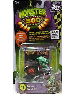 その他・海外メーカー MONSTER 500 SMALL CAR & TRADING CARD ZOOM ZOMBIE
