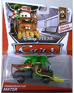 MATTEL CARS 2013 DELUXE CHASE FRANCESCO FAN MATER 台紙傷み特価