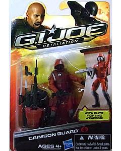 HASBRO 映画版 G.I. JOE: RETALIATION シングル CRIMSON GUARD