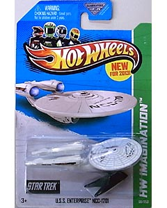 MATTEL HOT WHEELS 1/64スケール 2013 FE U.S.S. ENTERPRISE NCC-1701 [BATTLE DAMAGED]