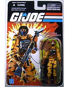 HASBRO G.I.JOE CLUB EXCLUSIVE TIGER FORCE RADIATION TROOPER [AIRTIGHT]