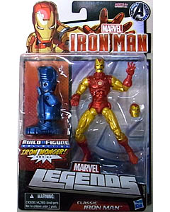 HASBRO MARVEL LEGENDS 2013 IRON MAN IRON MONGER SERIES CLASSIC HORNED IRON MAN
