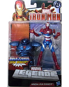 HASBRO MARVEL LEGENDS 2013 IRON MAN IRON MONGER SERIES IRON PATRIOT ブリスターハガレ特価
