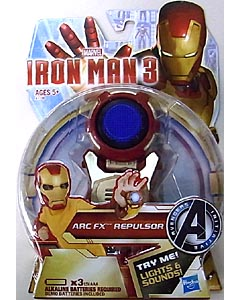 HASBRO 映画版 IRON MAN 3 ARC FX REPULSOR