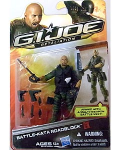 HASBRO 映画版 G.I. JOE: RETALIATION シングル BATTLE-KATA ROADBLOCK