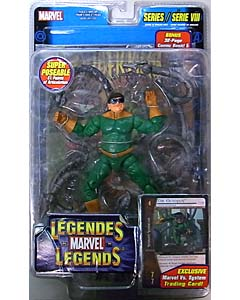 TOYBIZ MARVEL LEGENDS 8 DOC OCK 表記違い