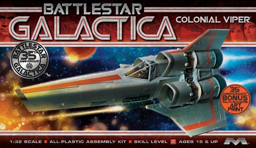 メビウスモデル 1/32スケール 旧作:宇宙空母ギャラクティカ コロニアルバイパー MK.I 組み立て式プラモデル パッケージ傷み特価