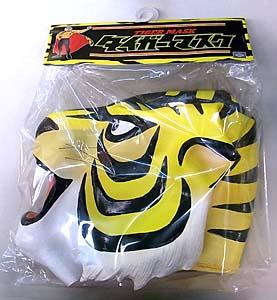 オガワスタジオ なりきりラバーマスク タイガーマスク