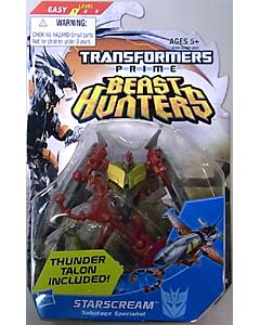 HASBRO TRANSFORMERS PRIME BEAST HUNTERS COMMANDER CLASS STARSCREAM