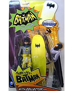 MATTEL BATMAN CLASSIC TV SERIES 6インチアクションフィギュア BATMAN [SURF'S UP!]