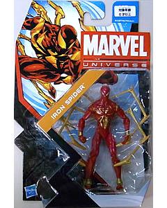 HASBRO MARVEL UNIVERSE SERIES 5 #008 IRON SPIDER [国内版]
