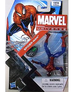 HASBRO MARVEL UNIVERSE SERIES 5 #014 SPIDER-MAN [国内版]