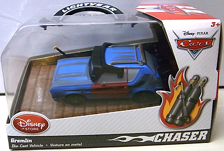 CARS 2014 USAディズニーストア限定 ダイキャストミニカー CHASER GREMLIN