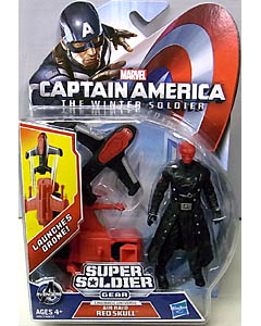 HASBRO 映画版 CAPTAIN AMERICA: THE WINTER SOLDIER 3.75インチ SUPER SOLDIER GEAR AIR RAID RED SKULL