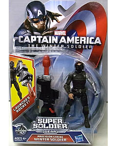 HASBRO 映画版 CAPTAIN AMERICA: THE WINTER SOLDIER 3.75インチ SUPER SOLDIER GEAR PRECISION STRIKE WINTER SOLDIER